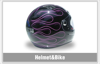 Helmet%Bike